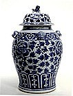 19th C Chinese Blue And White Porcelain Temple 