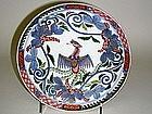 19th C Japanese Imari Plate With Phoenix