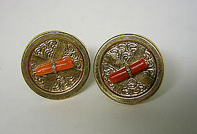 Victorian Gold And Coral Collar Buttons