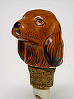 Vintage Novelty Dog Head Pourer 