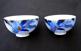 Pair of Fukagawa Koransha bowls, Arita