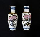 Pair of Japanese spill vases, 1920�s