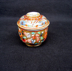 Lidded jar, Kangxi, clobbered for the European market