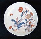 Chinese Imari dish, early Qianlong