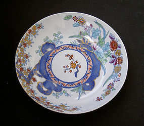 Copeland Spode saucer bowl or dish, Victorian