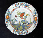 Dutch Delft polychrome plate, 18th c