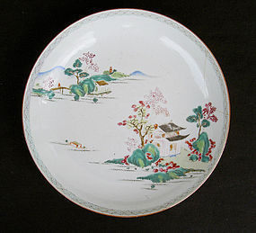 A Chinese export landscape bowl or dish, Famille rose
