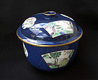 Samson: powder blue lidded jar, Kangxi style