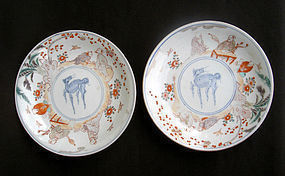 Pair of Japanese Kakiemon style Imari dishes with Kylin, Edo
