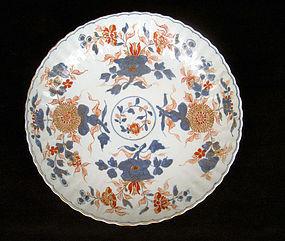 Chinese export Imari dish, Kangxi