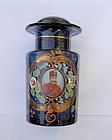 Bohemian enamelled glass jar portraying Shah Qajar