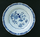 Large blue and white early Qianlong plate