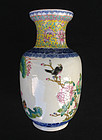 Rouleau vase, late 19th or early 20th century, Guangxu or Republic