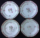 Famille rose Cornucopia dishes, Qianlong
