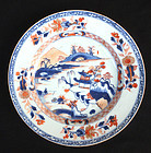Imari plate with seascape, early 18th century