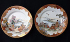 Pair of Japanese Satsuma style plates, Kutani, Meiji