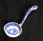 Willow sauce ladle, Staffordshire, early Victorian