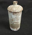 Lava glaze lidded beaker vase by Alexandre Kostanda, Vallauris, c 1970
