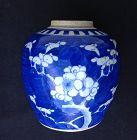 Blue and white jar, cracked ice & prunus, 19th century Kangxi revival