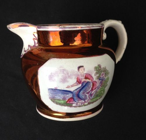 Lustreware: Hope milk jug, Staffordshire c 1830