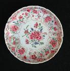 Yongzheng Famille rose saucer dish of molded lotus shape