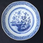 Blue and white dish or bowl, Qianlong, c 1750-60