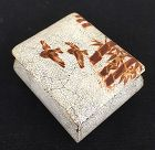 Japanese eggshell lacquer box with quails and bamboo, signed