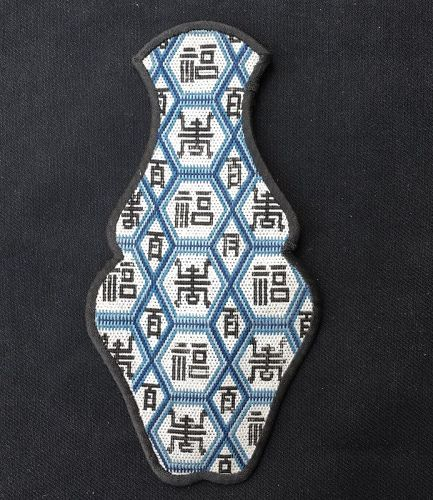 Chinese gourd shaped pouch with Brick stitch