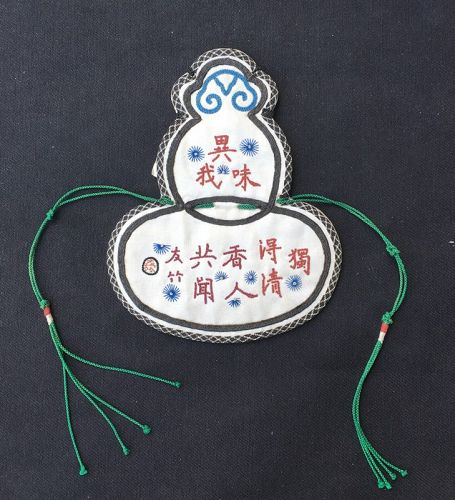 Chinese gourd silk pouch with embroidered calligraphy
