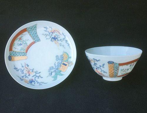 Arita eggshell porcelain cup & saucers, Zoshuntei Sanpo Zo, Edo period