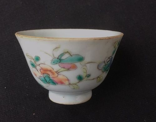 Cricket and flowers tea or wine bowl, Tongzhi