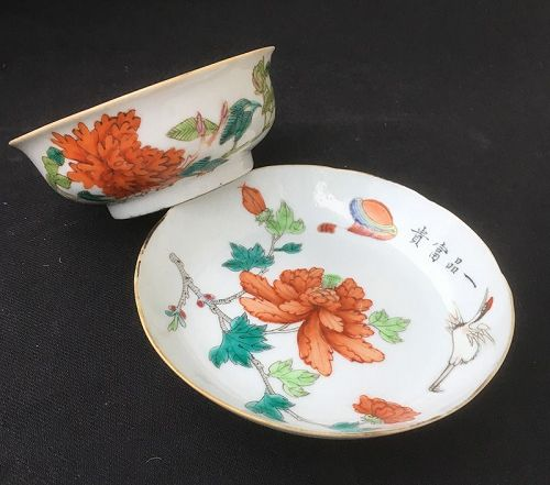 Peony bowl and dish, Chinese, Tongzhi