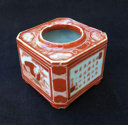 Kutani Iidaya: an aka-e calligraphy cricket cage / box, Edo