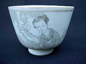 Sgraffito decorated tea bowl, Chinese, early 19th century