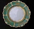 Davenport dessert plate