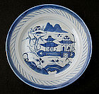 Canton blue and white plate, c 1850-70