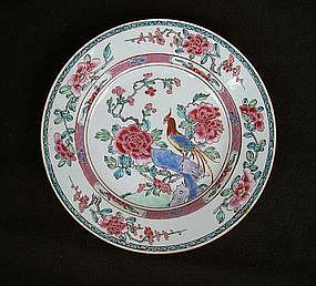 Famille Rose plate with a pheasant, 18th century