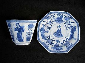 Hirado blue and white beaker and dish, Edo