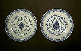 Pair of Chinese blue and white small Jiaqing dishes
