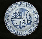 Large blue and white dish, Chinese, early 18th century