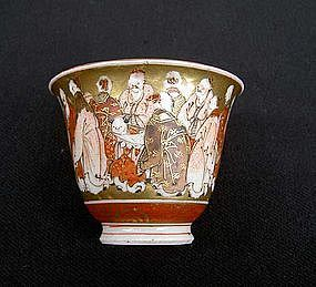 "Japanese Kutani a ""hundred scholars"" sake cup"