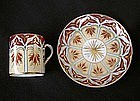 German Tietsch & Cie 19th coffee can and saucer