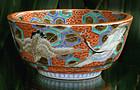 Beautiful Antique Japanese Imari Bowl with Cranes