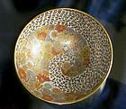 Fine Small Japanese Satsuma Bowl by Hankinzan