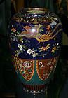 Japanese Cloisonne Enamel Vase Namikawa Style