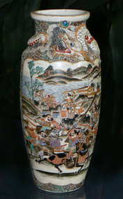 Early Japanese Satsuma Vase w Relief Dragon