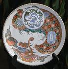 Japanese Edo Period Imari Plate with Pie Crust Rim