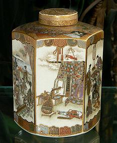Japanese Satsuma Tea Jar - Ryozan