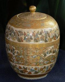 Japanese Satsuma Jar - Kinkozan