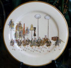 Large Japanese Satsuma Plate - Kinkozan